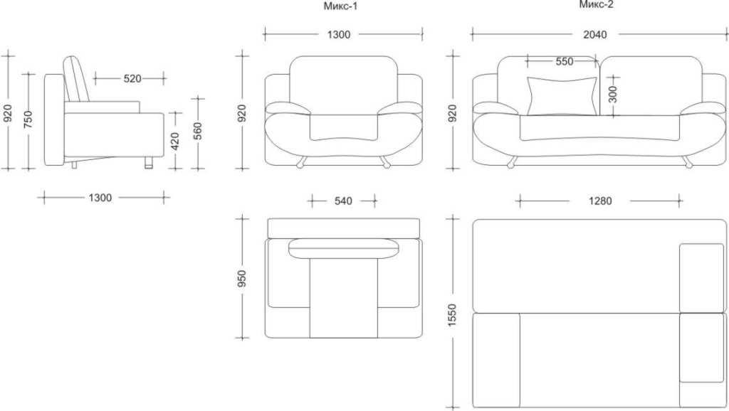 Как сделать чертеж дивана